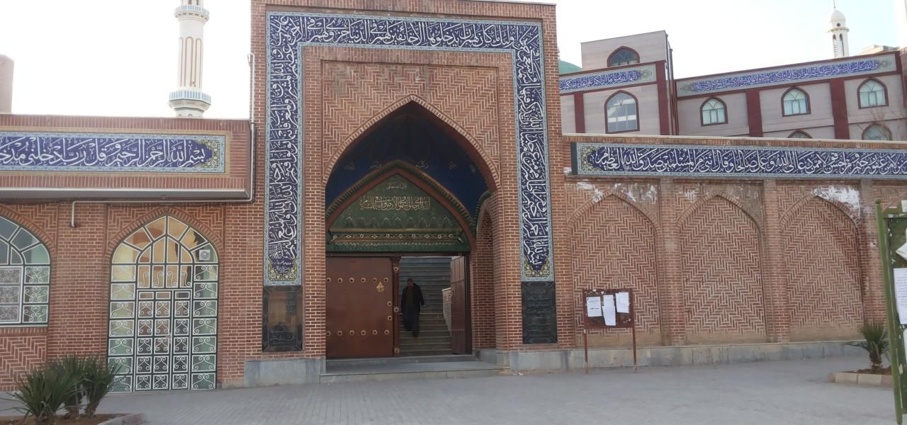 مسجد جامع بهاران سنندج          قبا