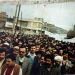 تظاهرات 1357 سنندج