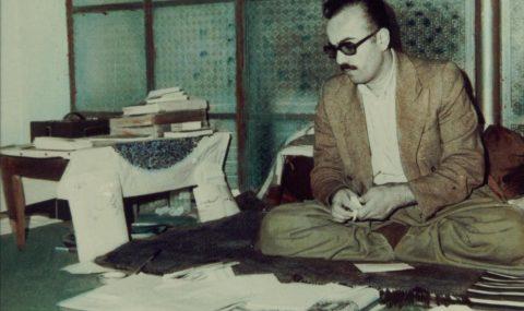 موناجات  به کوردی و فارسی