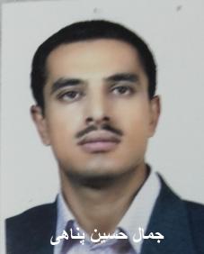 j-hesainpanahi