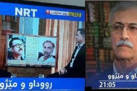 مصاحبه ی شبکه ی NRT   با کاکه سعدی قریشی و کاکه فواد روحانی