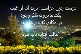 شعر ۵۲ ص ۲۱