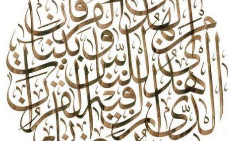 مقارنه ی ماه مبارک رمضان ۱۴۴۲